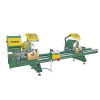 LOGO_Double head cutting machine
