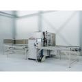 LOGO_Profile Machining Centre PBZ