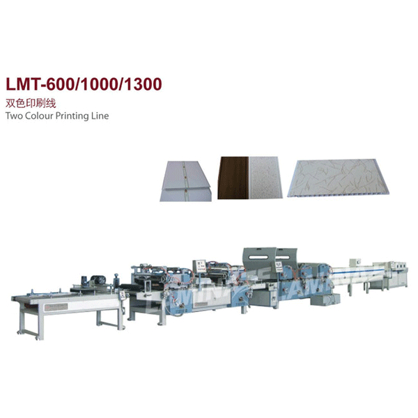 LOGO_LMT 1300 panel & sheet& door printing line