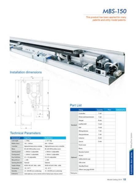 LOGO_Mbsafe Marke MBS-150 Arten von automatischen Schiebetürantrieb