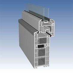 LOGO_PSK tilt and slide doors with a threshold