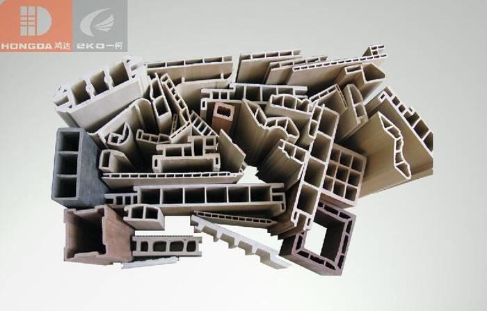 LOGO_PVC wood plastic
