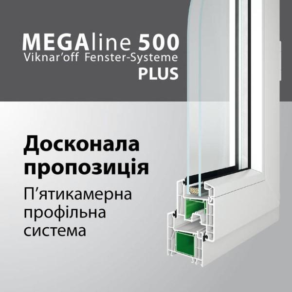 LOGO_Mega Line 500 Plus