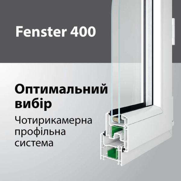 LOGO_Fenster 400