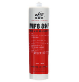 LOGO_MF889F fire retardant silicone weather