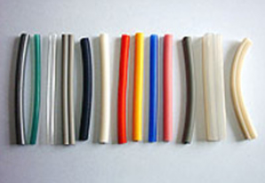 LOGO_Silicone Sealing Strip