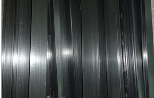 LOGO_Nylon PA66 +25% Glass Fiber Insulation Strip