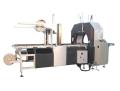 LOGO_Maschinenvermarktung oder Einkauf