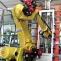 LOGO_Roboter zum Einsetzen von Glasleisten in PVC Fensterrahmen