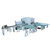 LOGO_Automatic cutting line