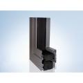 LOGO_Aluminiumprofil FOPPE HT90+SI - hochgedämmt und einbruchhemmend