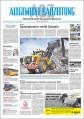 LOGO_Allgemeine Bauzeitung