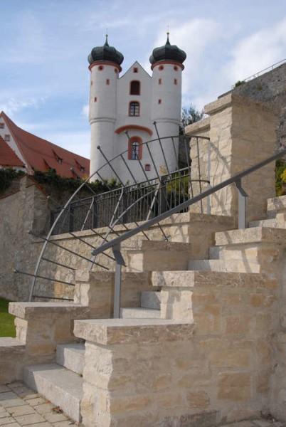 LOGO_Stone block steps/ stone slab steps/ sitting stones, benches