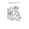 LOGO_Technological parts