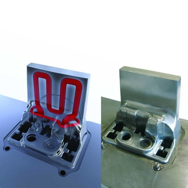 LOGO_Tool insert with confornal cooling channel