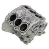 LOGO_Motorkurbelgehäuse (Zylinder in Reihe oder V)