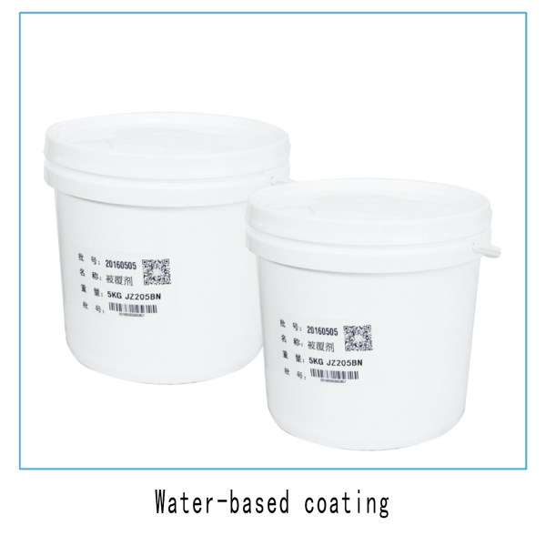LOGO_Water-based coating