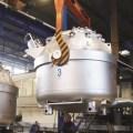LOGO_Supply of liquid aluminium