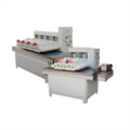 LOGO_Braun Brushing Machines – perfect technology for