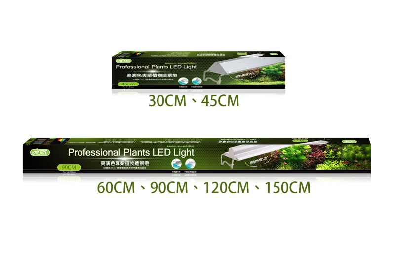 LOGO_Professional Plants LED Light