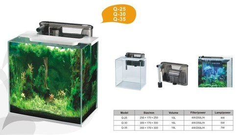 LOGO_Glass Aquarium