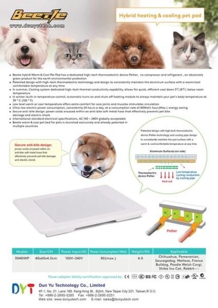 LOGO_Beetle Hybrid heating & cooling Pet Pad-2