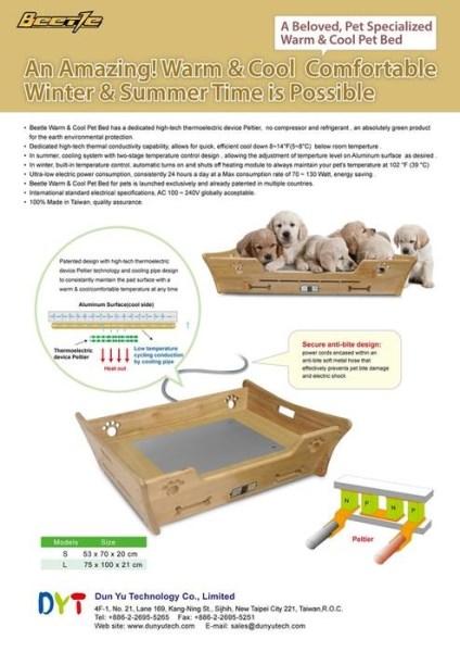 LOGO_Beetle Warm & Cool pet bed -2