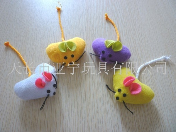 LOGO_Cat toy mouse