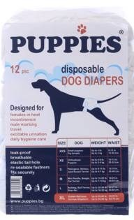 LOGO_DISPOSABLE DOG DIAPERS