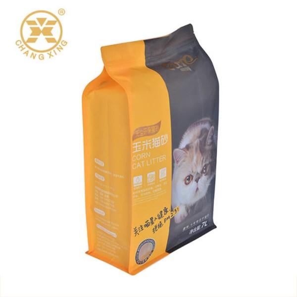 LOGO_High quality gloss zipper pouch bag pet food stand up pouch
