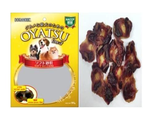 LOGO_Oyatsu Soft Gizzaed