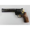 LOGO_Korth Revolver Classic
