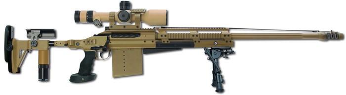 LOGO_Präzisions-Gewehr M2 / X3