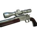 LOGO_Freedom Arms Single Shot