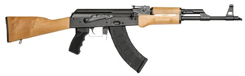 LOGO_Red Army Standard RAS47 Semi-Auto Rifle, Cal. 7.62x39mm (RI2403-N
