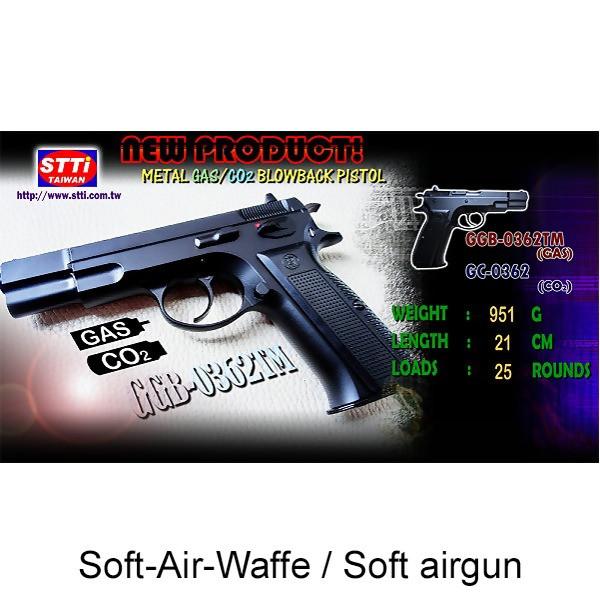 LOGO_Full Metal Gas Blowback Pistol