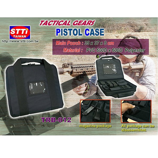 LOGO_Full Metal Gas Blowback Pistol