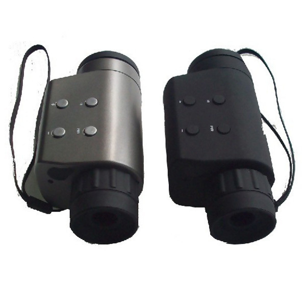 LOGO_digital night vision monocular