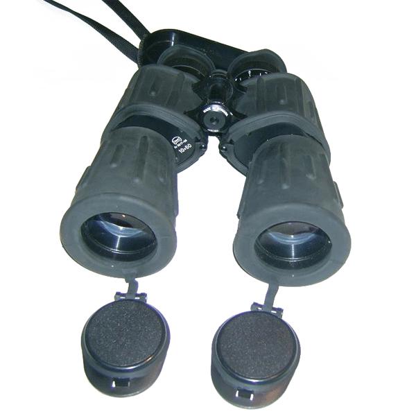 LOGO_10x50 Binoculars