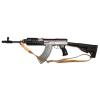 LOGO_Gazela 58 CAA semiauto rifle