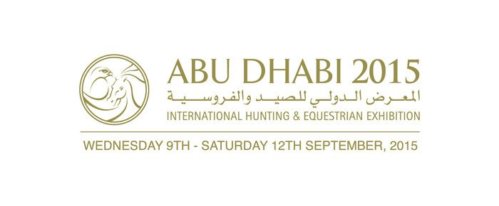LOGO_Abu Dhabi International Hunting & Equestrian Exhibition