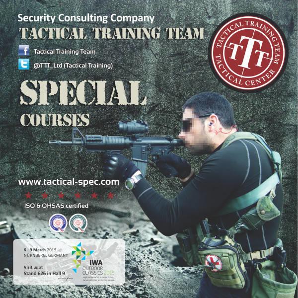 LOGO_Special Courses