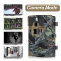 LOGO_Trail camera SG-990V