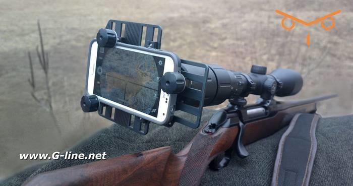 LOGO_G-Line Smart Shoot Adapter