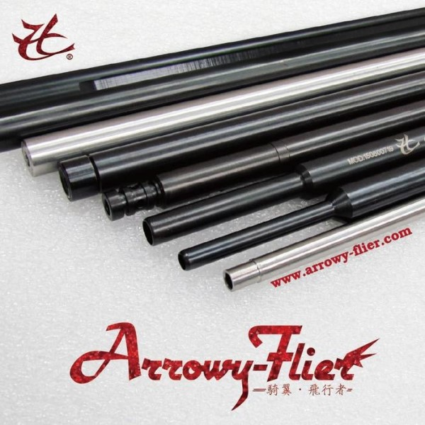 LOGO_Precise barrel for airgun