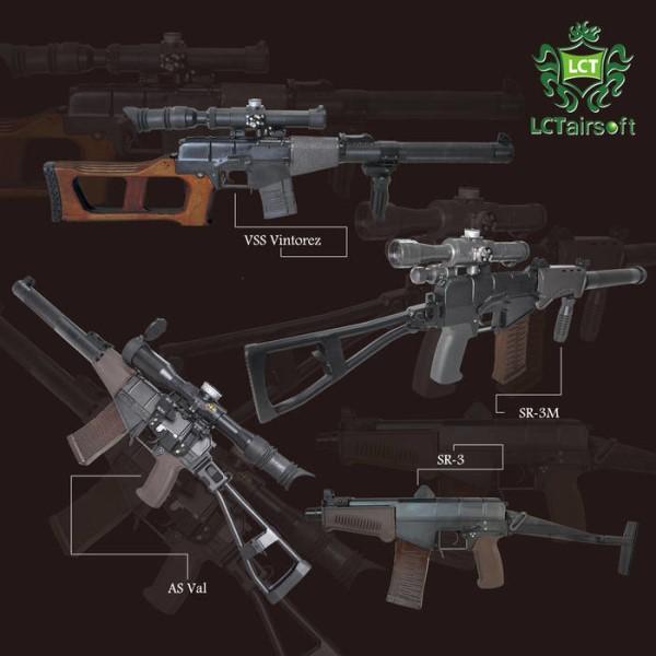 LOGO_VAL AEG series