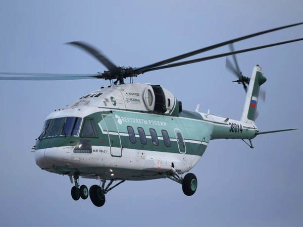 LOGO_Mi-171A2 helicopter
