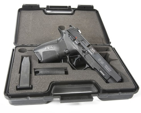 LOGO_Pistol ZVS P 21 standard