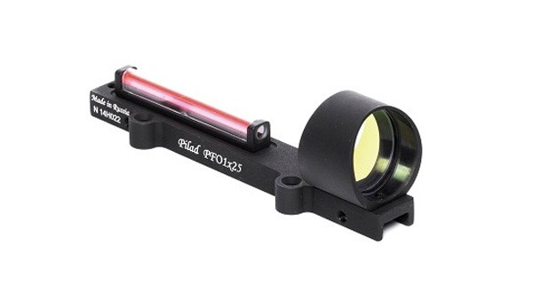 LOGO_Red dot sight PFO1x25