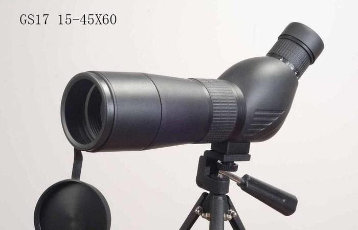 LOGO_GS17 15-45X60